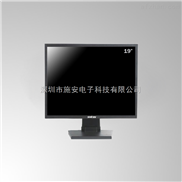 SA19NX-19寸液晶监视器