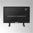 SA32NX32寸液晶监视器