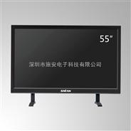 55寸高清液晶监视器