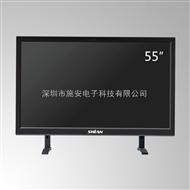 SA55NX55寸高清液晶監視器