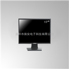 SA17NX17寸液晶监视器