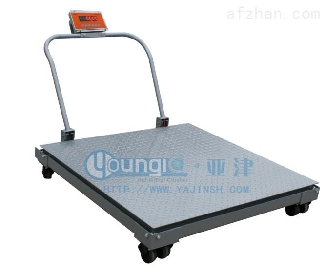 上海亚津0.5吨移动式地磅