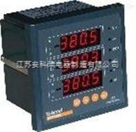 ACR320EL多功能网络仪表