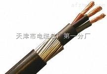电力电缆:ZRC-VV42,NH-VV42,NH-YJV,ZR-YJV