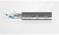 CANBUS总线电缆生产厂价