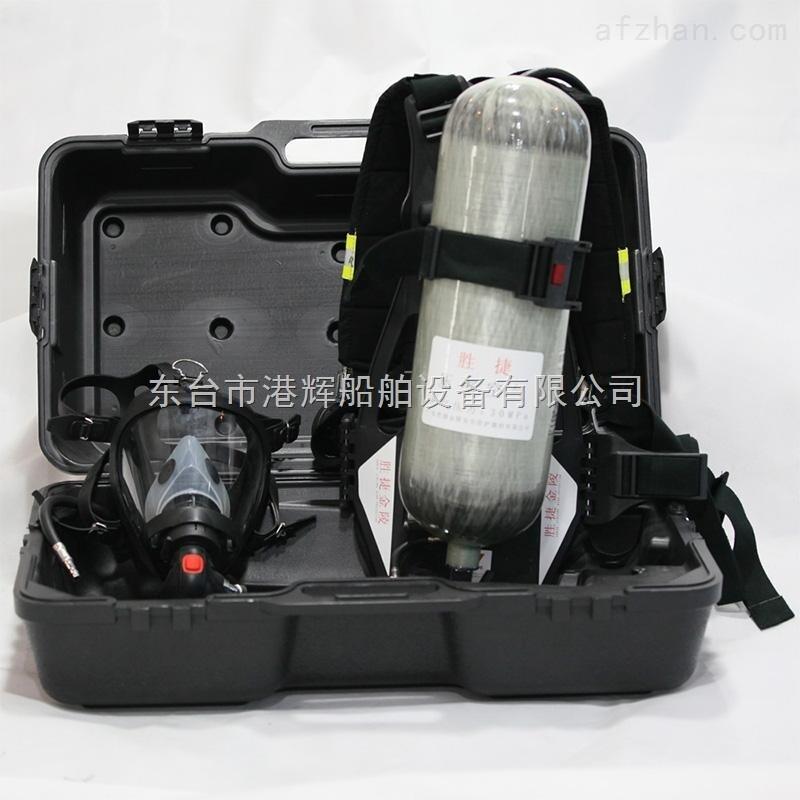 RHZK空气呼吸器3C认证