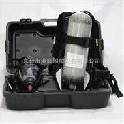 RHZK6.8/30-RHZK空气呼吸器3C认证