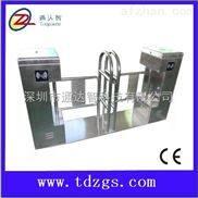 TDZ-B105-通达智超市摆闸、免安装及打螺丝