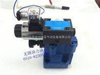 供应溢流阀 DBW10B-1-50/31.5EWD220NZ5L