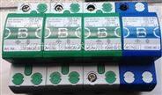 OBOA级浪涌保护器.一级三相防雷产品,10/350防雷模块
