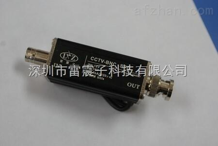 cctv-bnc-视频信号防雷器-深圳市雷震子科技有限公司