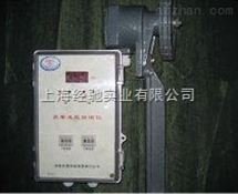 DH-SA1 输送带速度监测装置