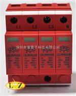 三相电源防雷模块