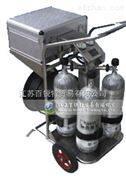 移動式長管空氣呼吸器