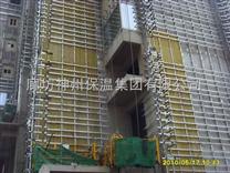 外墙专用防火岩棉板供应商