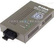 D-LINK多模光纤收发器DFE-855/DFE-850总代