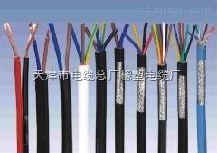4*2*7/0.3信号传输电缆报价MHYV煤矿用通讯电缆厂家