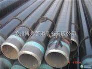 供應3PE防腐鋼管/孟村天然氣3PE防腐無縫鋼管專業批發