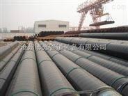 沈阳自然气3PE防腐钢管工程