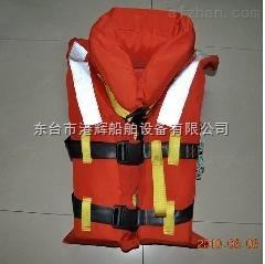 长期供应新款救生衣