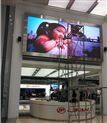 寬6高2.5大廳墻面大屏幕(LED全彩電子顯示屏)顯示器