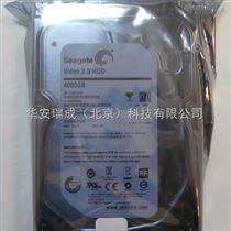希捷4TB海康威视硬盘录像机专用硬盘