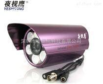 夜視鷹 白光燈1200線超強夜視攝像機 白光監控攝像頭監控探頭