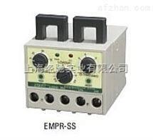 电子式过流继电器/电动机保护器EMPR-SS