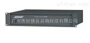 正品 欧比克公共广播 ABK PA2190S 16位电源时序器