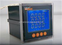 可编程智能电测表PZ96L-E4 Z新价格
