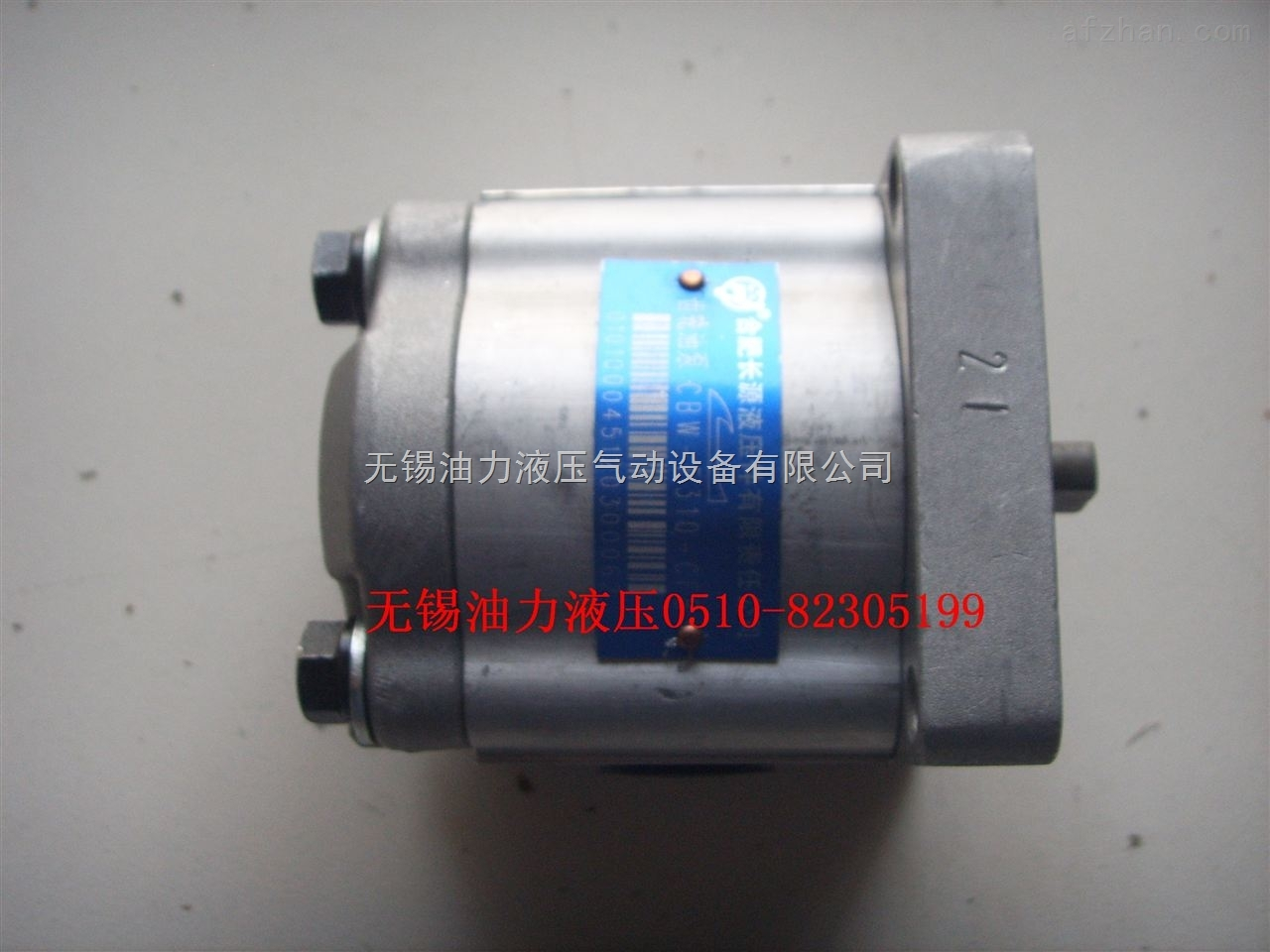 长源齿轮泵CBT-F432-AFHL