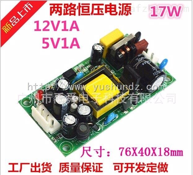 电路板 机器设备 623_565