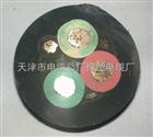 UGF10KV-3*35+1*16高压橡套电缆