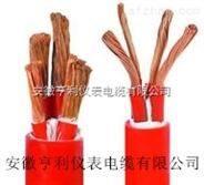 硅橡胶电缆(ZR-BPGGPR亨利电缆/HL)