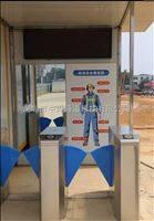 ZYTD中烨通道供应图书馆管内门禁刷卡会员制系统长方形桥式闸机