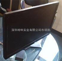9.7寸高清液晶监视器强固金属外壳降噪防静电