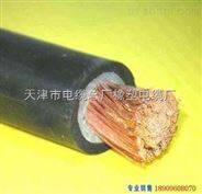 YH焊把线1*25mm2电焊机电缆