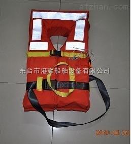 救生衣系列:新款远洋救生衣CCS认证