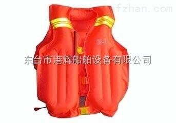 船用救生系列;充气式救生衣