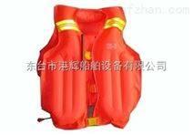 精品推荐气胀式工作救生衣 马夹式气胀式救生衣专业厂家销售