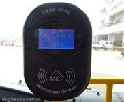 安装无线公交IC卡收费系统