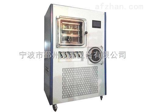 0.3平,真空冷冻干燥机,产地宁波,医药