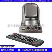 USB2.0免驅型高清1080P云臺旋轉視頻會議攝像機