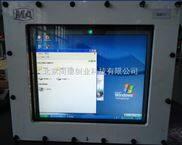 矿用隔爆兼本安型显示器