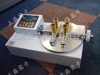 瓶盖扭矩测试仪15N.m瓶盖扭矩测试仪价格