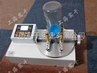 瓶盖扭矩测试仪10N.m瓶盖扭矩测试仪