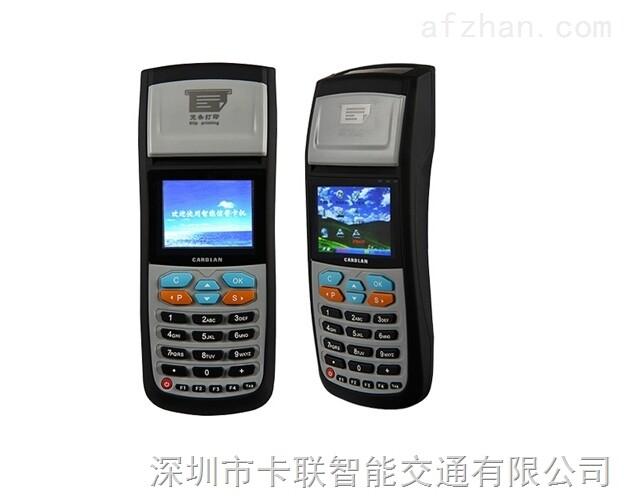 CL-MC1806-供应公交手持分段收费机 管理系统_供应信息_中国安防展览网