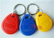 钥匙扣|安全保障的门禁ID卡系列