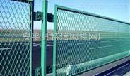 公路桥梁护栏网