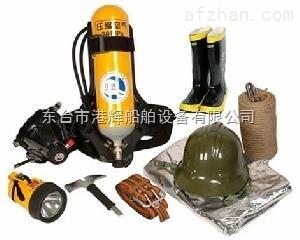 消防器材:船用消防员装备
